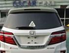 本田 艾力绅 2016款 2.4L 至尊版-精品准新车