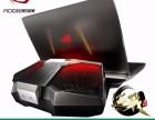 戴尔新款全系列 第8代处理器笔记本 支持分期付款 0首付
