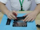 保定手机维修培训班 保定学习手机芯片级维修费用怎么样