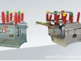 厂家直销:ZW8-12户外高压柱上真空断路器
