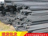 宁波佰顺 718模具钢批发 零售 宝钢代理 718钢材