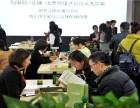 化妆品商业平台-2019年上海美博会