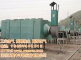 东莞有机废气净化公司,食品厂环保设备废气,清远专业废气治理公