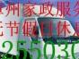 中小型搬家,小件货物运输,诚信的商家、服务全漳州