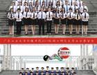 广州哪里拍毕业纪念册/相册/画册便宜广州哪家做毕业纪念册好