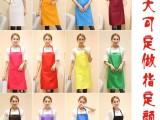 吉林通化厂家定做加工工装围裙时尚韩版围裙定做批发