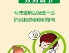 广州三致祥金领人益生元肠道微生态调节保健品 防治小孩便秘