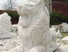 沈阳石雕狮子多少钱一对,沈阳哪有卖石狮子的