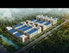 上海金山工业区近亭卫公路标准厂房2000平出售