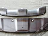 宝马X6前后护板 原厂原装款