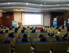 深圳会展中心展会专业的英语,日语,韩语,法语同声传译公司