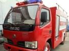 转让 消防车二手水灌消防车多少钱一辆面议