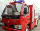 转让 消防车消防车多少钱一辆