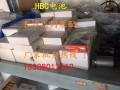 厂家直销正品HBC电池批发加盟