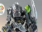博佳机器人教育俱乐部 博佳机器人教育俱乐部加盟招商