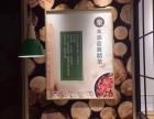 柴夫饺子 迪奥餐厅装修设计