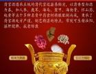 河南鹤壁加盟保健酒应该选什么品牌?北京清宫御酒商机无限
