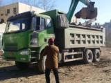 装修垃圾清运建筑垃圾处理清运垃圾拆迁清运工程土