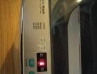 九成新5公斤全自动洗衣机