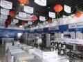 欢迎访问~杭州华日冰箱售后服务官方网站受理电话中心