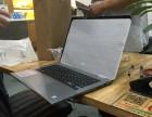郑州10年老店笔记本电脑分期付款支持0首付办理
