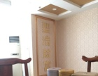 中华北 华祥商厦 写字楼 100平米
