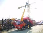 东风福瑞卡3.2吨蓝牌随车吊带自卸