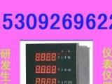 MMP-TII 微机变压器主变保护单元