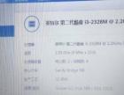 2013年新款笔记本,二代I3处理器,4G三代内存