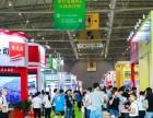2019第八屆成都餐飲供應鏈博覽會