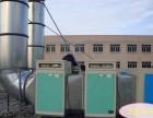 邹平讯达供应 活性炭环保除尘箱 光氧催化废气处理