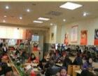 南京老鸭粉丝汤技术培训学校济南众宝美食培训学校