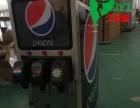 无锡可乐机出售江阴百事可乐机出租租赁全新可乐机网咖汉堡店
