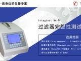 较新GMP水针剂制药企业多录数据记录仪必备