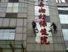 永州专业高空外墙清洗、玻璃清洗、广告牌清洗服务