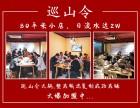 特色餐饮品牌代理招商 马瓢黄牛肉火锅0经验2人轻松开店