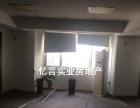 国贸 北京大厦 高端写字楼 157平方 高楼层