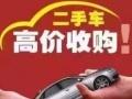 求购10-15w三厢SUV/越野车