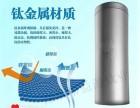 深圳专业 定制钛水杯 商务礼品杯 双层钛杯 保温杯厂家定做