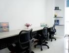 办公出租 地址挂靠一条龙服务 工商注册 价格优惠