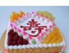 华阴市网上订蛋糕商城鲜奶蛋糕定制生日蛋糕免费配送外