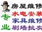 广州水管维修 门窗维修玻璃门维修水管漏水维修安装