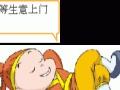 上海斯玛特卡回收、斯玛特卡收购上海专业公司