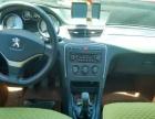 标致3082014款 1.6 手动 乐享版风尚型 个人爱车