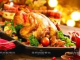 广东地区公司年会,公司宴请,签约庆典,客户答谢会等活动