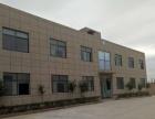 普陀嘉定交界处400至1万平方标准单层仓库出出租