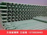 哪里能买到好用的玻璃钢压力管道 衡水玻璃钢压力管道