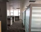 日报社,华夏传媒大厦,195平,精装写字楼出租