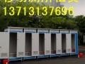 梅州移动厕所租赁,专业租售移动厕所 集装箱 治安亭
