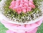 重庆解放碑附近花店年母亲节康乃馨特价花束配送